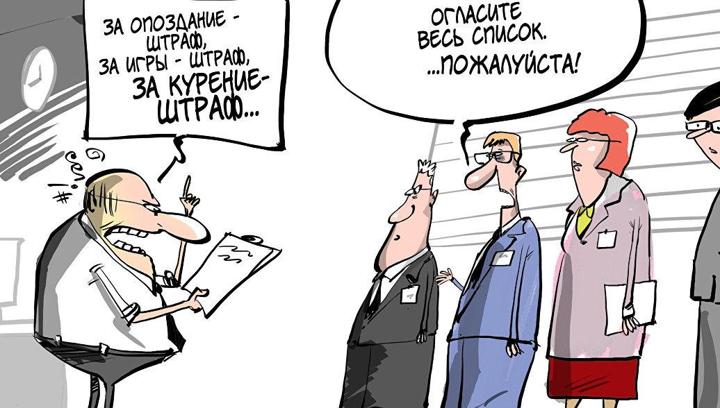 http://buh-tsn.ru/wp-content/uploads/1508565717.jpg