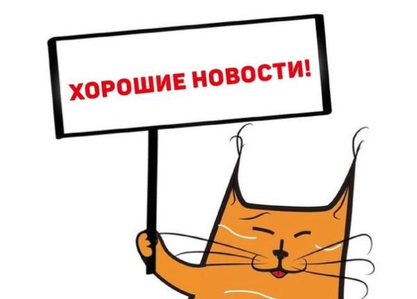 http://buh-tsn.ru/wp-content/uploads/buh-tsn.ru-18.09.19-3.jpg