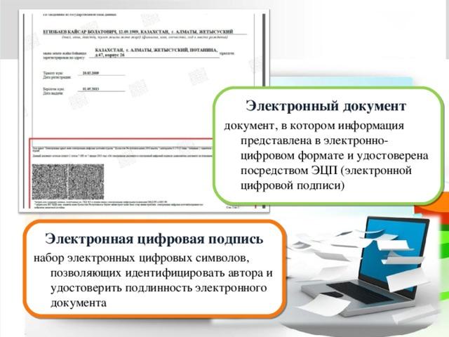 img_user_file_58c79a6e491a3_4