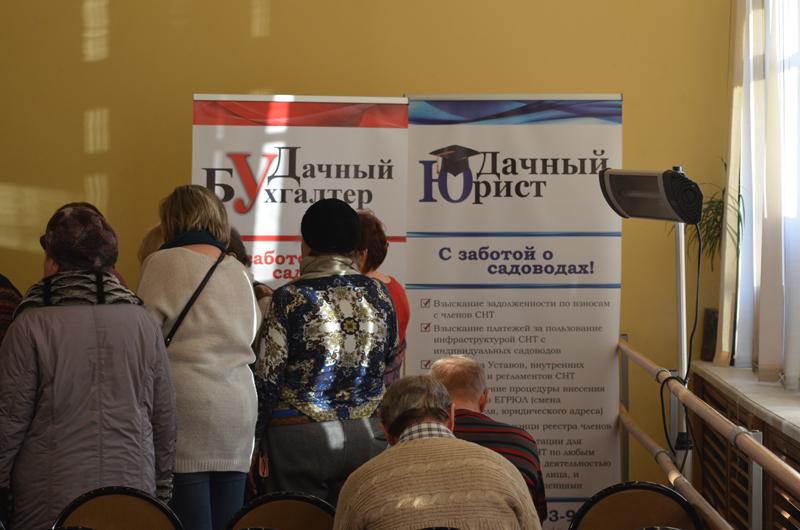 seminar-dubrovka (4)